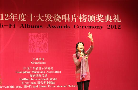 限公司出版:《家乡有条风雨桥》-2012年度十大发烧唱片 声乐艺术